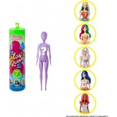 Кукла Барби Цветное перевоплощение 7 сюрпризов (GMT48) Barbie Color Reveal от Mattel