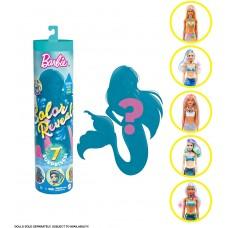 Кукла Барби Русалочка Цветное перевоплощение 7 сюрпризов (GTP43) Barbie Color Reveal от Mattel