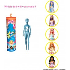 Кукла Барби Цветное перевоплощение 7 сюрпризов оранжевая (GTP42) Barbie Color Reveal от Mattel