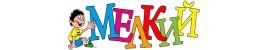 Интернет магазин игрушек для мальчиков и девочек МЕЛКИЙ